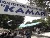 ΠΡΩΤΟΜΑΓΙΑ 2012 ΣΤΟΝ ΑΓ.ΓΕΩΡΓΙΟ ΠΑΣΤΙΔΑΣ